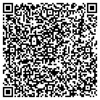 QR-код с контактной информацией организации ЦВЕТОЧНЫЙ МАГАЗИН
