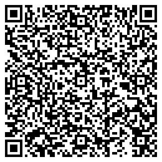 QR-код с контактной информацией организации ДАЧНЫЙ