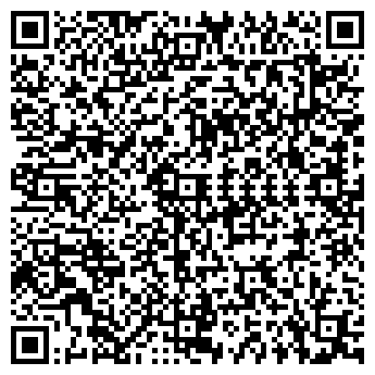 QR-код с контактной информацией организации ПЛОДОПИТОМНИК