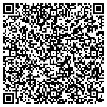 QR-код с контактной информацией организации № 2 СЕЗОН