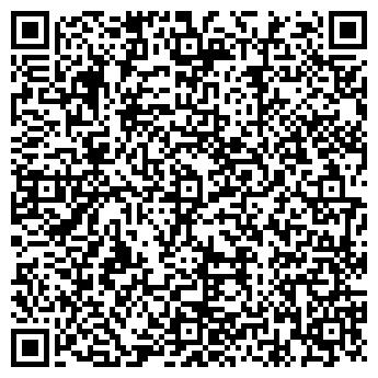 QR-код с контактной информацией организации № 13 СОЛОМБАЛЬСКОГО ТОРГА