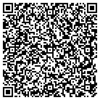 QR-код с контактной информацией организации № 38 ПОМОР МАГАЗИН