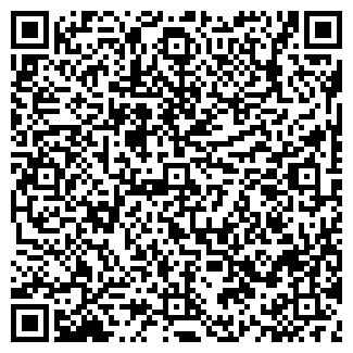 QR-код с контактной информацией организации АРКТИЧЕСКИЙ