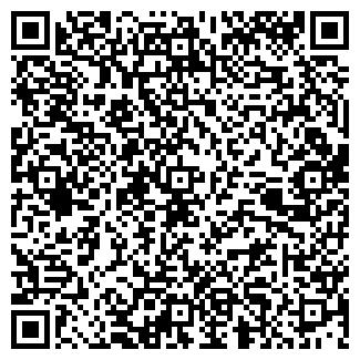 QR-код с контактной информацией организации БУСАР
