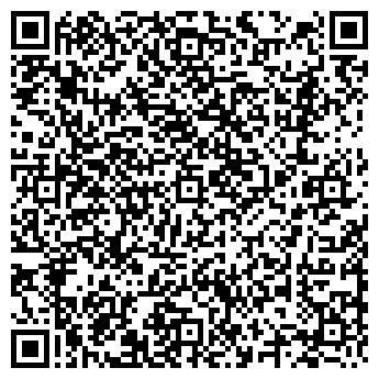 QR-код с контактной информацией организации ГРИБОВА Т. Я., ЧП