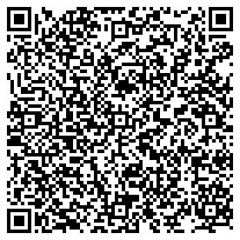 QR-код с контактной информацией организации ДЕЛЬФИН-БАКАРИЦА, ООО