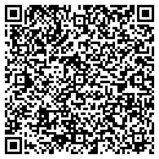 QR-код с контактной информацией организации ДЕМЕНТЬЕВА