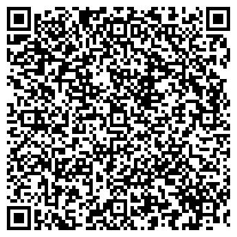 QR-код с контактной информацией организации КАНЦЕДАЛОВА, ЧП