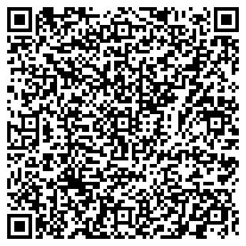 QR-код с контактной информацией организации КОТЦОВА Г.В., ЧП