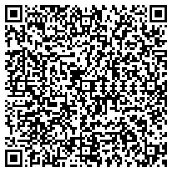 QR-код с контактной информацией организации НА РОЗОЧКЕ