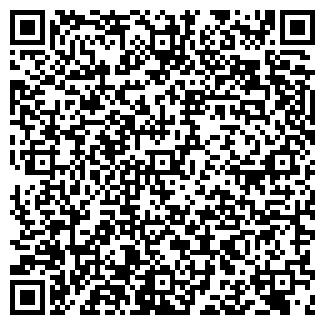QR-код с контактной информацией организации РАСА-КОМ