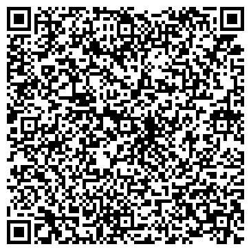 QR-код с контактной информацией организации СЕВЕРНЫЙ ТОРГОВЫЙ ЦЕНТР ПО МАГАЗИН № 3