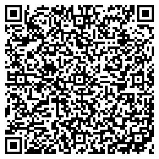 QR-код с контактной информацией организации СЕВЕРНЫЙ-2