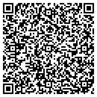 QR-код с контактной информацией организации СЕВЕРНЫЙ-3
