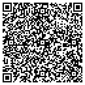 QR-код с контактной информацией организации СЕЗОН № 8