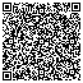 QR-код с контактной информацией организации КОДР