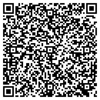 QR-код с контактной информацией организации СМОЛЬНЫЙ