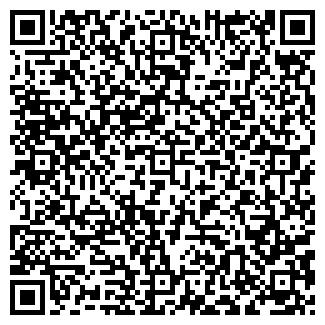 QR-код с контактной информацией организации У ВОКЗАЛА