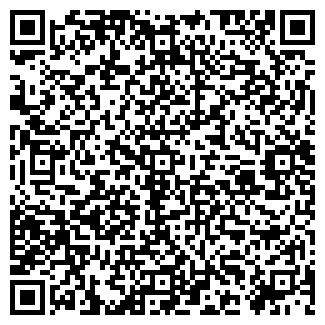 QR-код с контактной информацией организации ШИРША