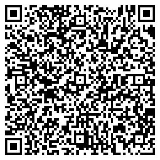 QR-код с контактной информацией организации ШУРИК