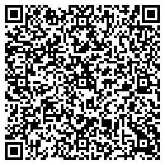 QR-код с контактной информацией организации ОЛИМПИК