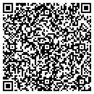 QR-код с контактной информацией организации РАДКЕВИЧ