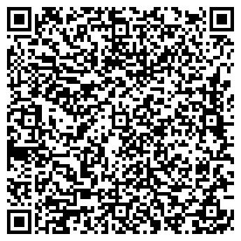 QR-код с контактной информацией организации СЕВЕРНЫЙ БЕКОН