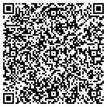 QR-код с контактной информацией организации СУЛЕЙМАНОВ