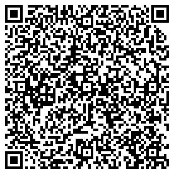 QR-код с контактной информацией организации ПОМОРСКИЙ БРИЗ
