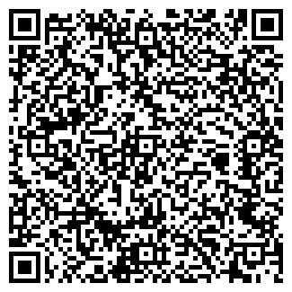 QR-код с контактной информацией организации Л'ИГА