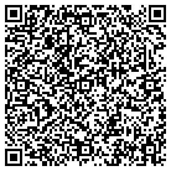 QR-код с контактной информацией организации ФРУКТОВЫЙ САД