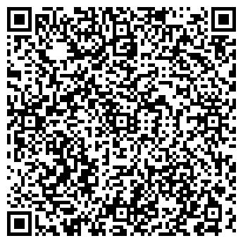 QR-код с контактной информацией организации ПРОВИАНТ №9