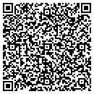 QR-код с контактной информацией организации МИР СЫРОВ