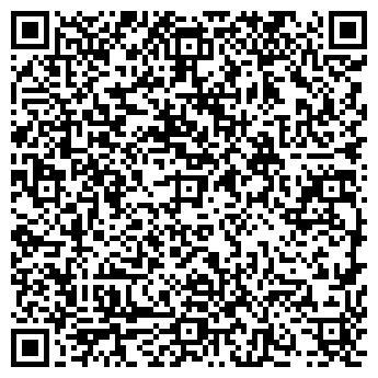 QR-код с контактной информацией организации МОРОЗ И КОМПАНИЯ