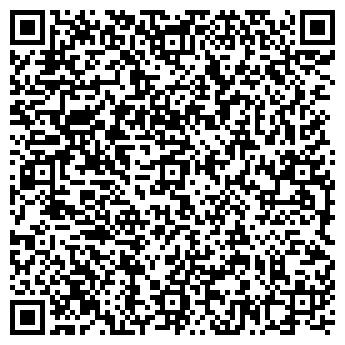 QR-код с контактной информацией организации ДВИНСКИЕ ЗОРИ