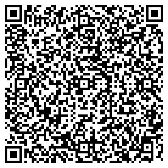 QR-код с контактной информацией организации МАКАРОВСКИЙ
