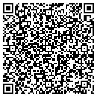QR-код с контактной информацией организации КРОКУС