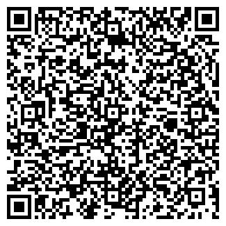 QR-код с контактной информацией организации КОНТИ