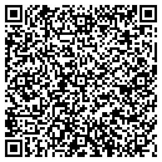 QR-код с контактной информацией организации МОРСКОЙ
