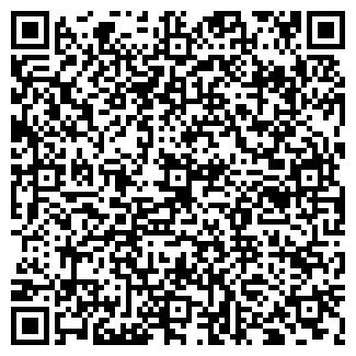 QR-код с контактной информацией организации НОРД