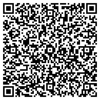 QR-код с контактной информацией организации НА ОКРУЖНОЙ