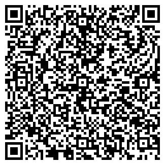 QR-код с контактной информацией организации ПРАГА