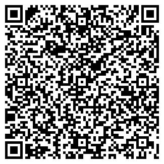 QR-код с контактной информацией организации ТРОИЦА