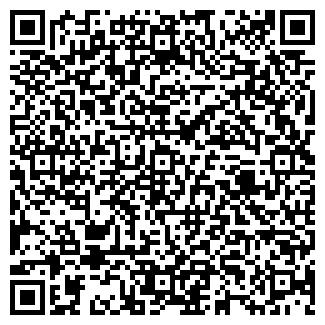 QR-код с контактной информацией организации ФУДЗИ