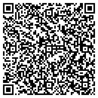 QR-код с контактной информацией организации ДАРГЕЗ ТД