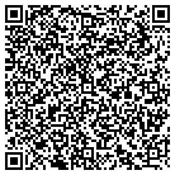 """QR-код с контактной информацией организации ТРК """"Титан Арена"""""""