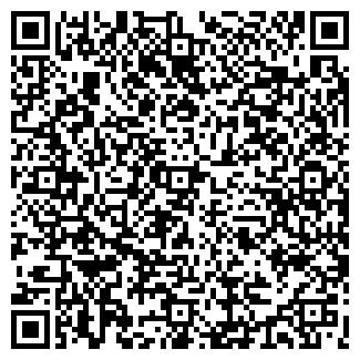 QR-код с контактной информацией организации РИМ ТЦ