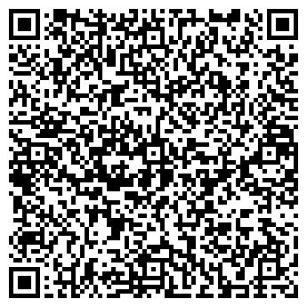 QR-код с контактной информацией организации СЛАВЭКС ТД, ЗАО