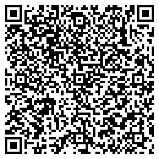 QR-код с контактной информацией организации ГАРНИЗОННЫЙ