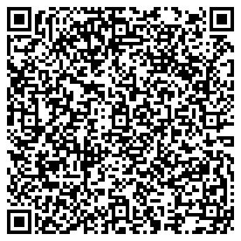 QR-код с контактной информацией организации ДОБРОЛЮБОВКА